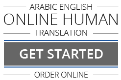 Arabic English Online Human Translation