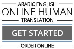 Arabic to English Legal Translation in KSA Saudi Arabia Call:042663517