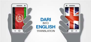 dari into english