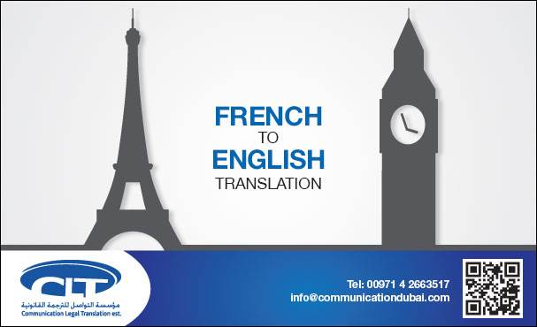 French into English