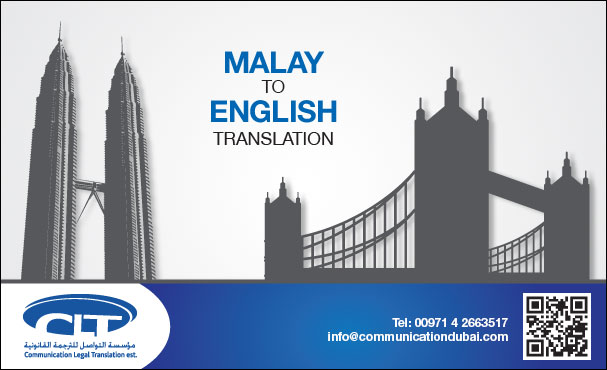 Malaysian into English