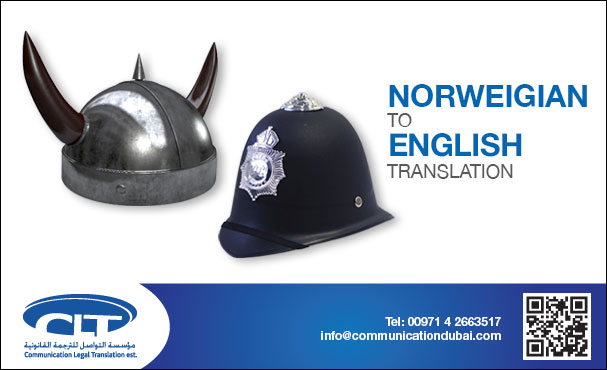 Norwegian into English