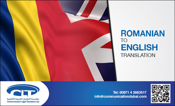 Romanian into English