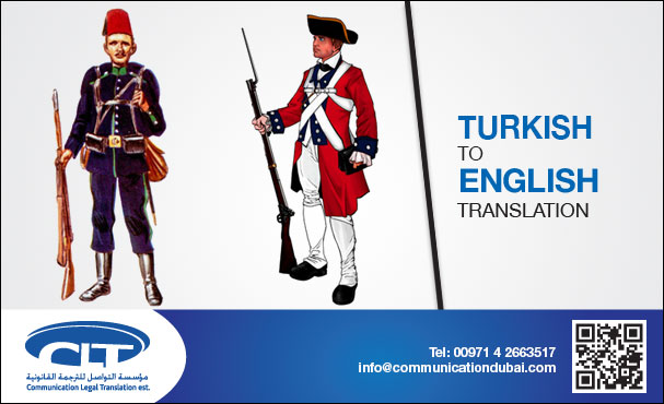 Turkish into English