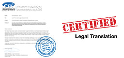 Legal Documents Translation