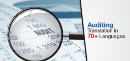 Auditing translation