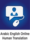arabic-english-online
